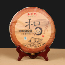 Yunnan Pu'er tea cooked Pu'er tea cooked Super Seven tea cakes tea 357g free shipping Special Value