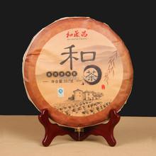 Yunnan Pu'er tea cooked Pu'er tea cooked Super Seven tea cakes tea 357g free shipping Special Value