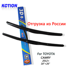 """Buy Car Windshield Wiper Blade TOYOTA CAMRY (2012+),18""""+26"""",Natural rubber, Three-segmental type, Car Accessories for $16.17 in AliExpress store"""
