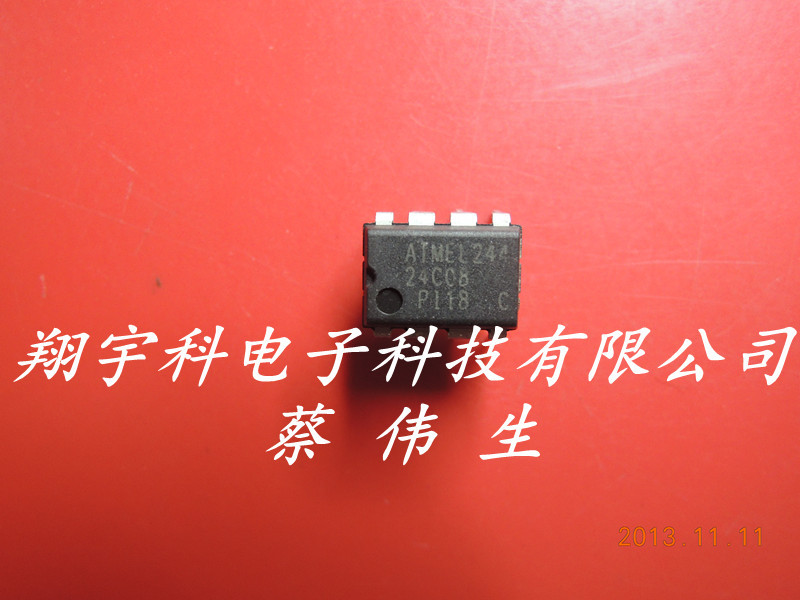"""Imported original ATMEL24C08 memory card """"professional test equipment, ensure the quality of the package machine""""(China (Mainland))"""