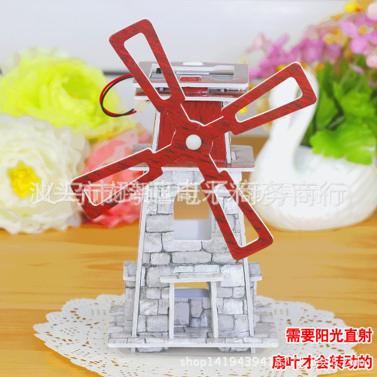 Great Quality!!! New Solar Windmill Puzzle Children's Educational Toys DIY Gift Early Education(China (Mainland))