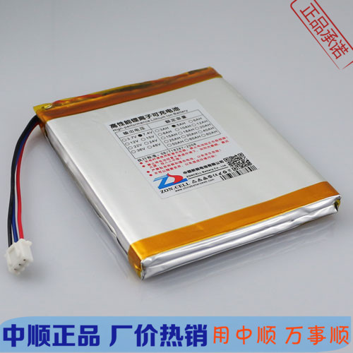 Shun 5000mAh 528095 7.4V lithium polymer battery with NTC GPS mobile DVD microphone(China (Mainland))