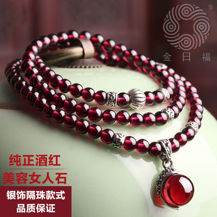 2015 Acura natural burgundy garnet bracelet beads bracelets men and women couple multilayer multiturn Class 5A(China (Mainland))