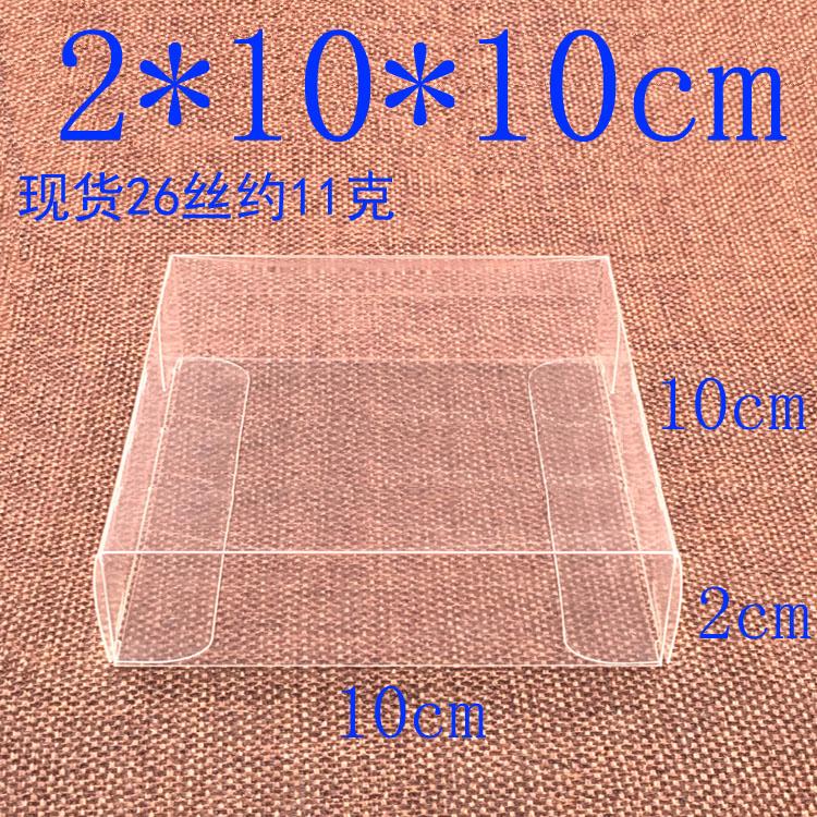 Size:2*10*10cm, plastic candy box , gift box large , plastic clear pvc box wholesale(China (Mainland))