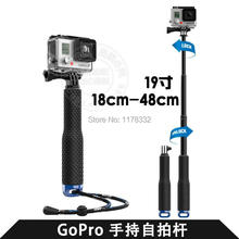 Go Pro Diving Monopod Gopro Mount Adapter For Go pro HD Hero3 hero4 3+ sj4000 monopod sj5000 sj6000 Accessories AEE