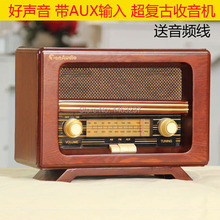 FREE SHIPPING am fm portable radio, wood vintage radio mp3 card antique desktop radio speaker