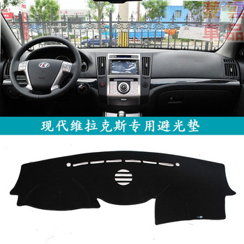 Car dashboard covers Instrument platform pad .Fits Hyundai VERACRUZ ix55 2006 2007 2015