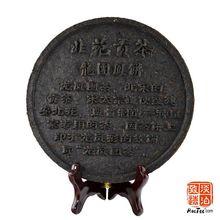 500g Original Da hong pao Tea Cake with Dragon Design OolongTea dahongpao Wuyi Big Red Robe