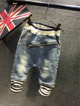 new 2015 spring autumn winter children boy baby kids pants kids jeans Bottoms baby pants zipper boys trousers 15127(China (Mainland))