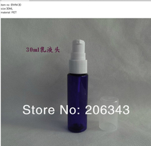 30ml transparent blue pump bottle or pressure lotion bottle or toilet water bottle with birdmouth shape(China (Mainland))