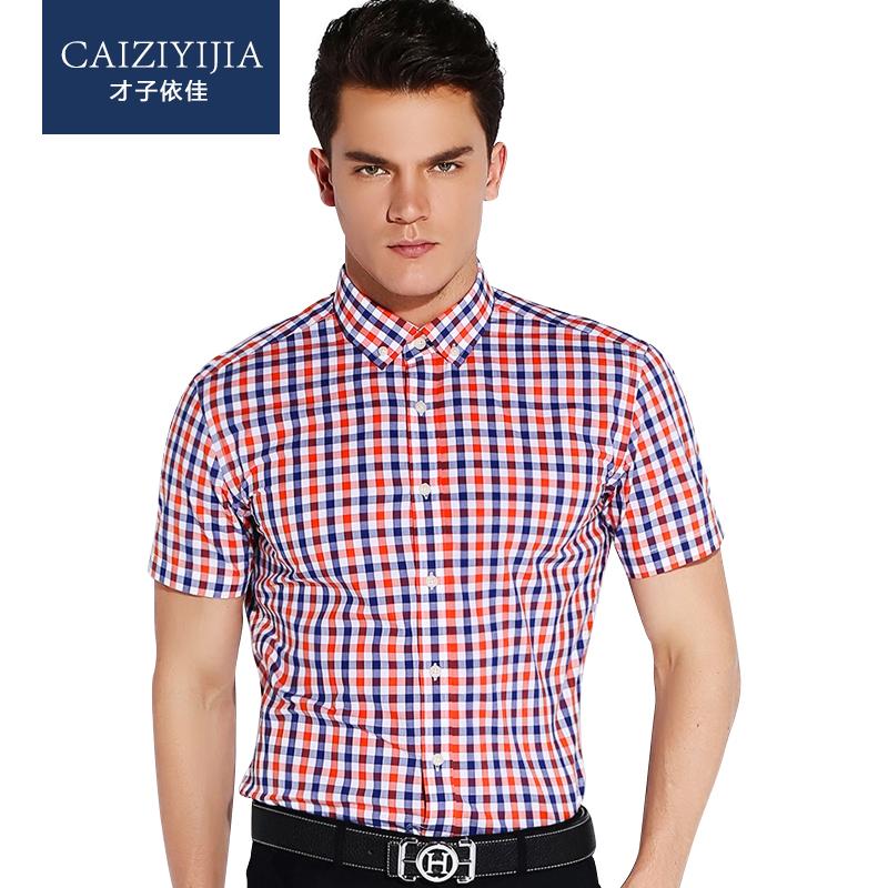 Aliexpress.com : Buy CAIZIYIJIA Summer 2016 Men's Short ...