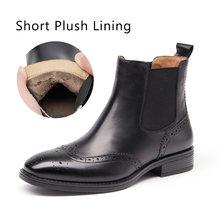 Chelsea Stiefel Frauen Brogue Boot BeauToday Marke Echtem Leder Flügelspitze Qualität Kalbsleder Ankle Schuhe Handgemachte Plus Größe 03026(China)