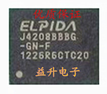 electronics ED J4208BBBG designed.the GN - F DDR BGA78 bead chip Integrated circuit