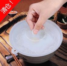 Hd # del estilo japonés multiusos universal , grande de silicona fresca cubierta de la categoría alimenticia labio de sellado de la taza humeante tazón cubierta de la tapa