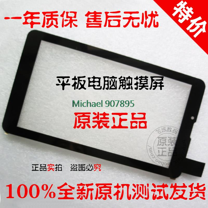20pcs New 7 Explay Surfer 7.34 3G Tablet Capacitive touch screen panel Digitizer Glass Sensor replacement Free Shipping<br><br>Aliexpress