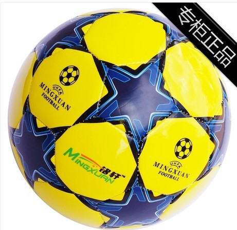 Hot sale European champion league Soccer ball HIgh quality football PU size 4 yellow soccer ball Free shipping(China (Mainland))