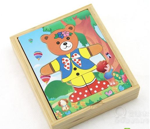 Free delivery factory price educational toys bear Change clothes puzzles, baby clothing puzzles, children's wooden toys(China (Mainland))
