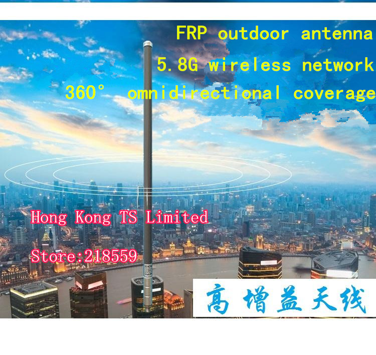 Wireless bridge 5.8G 12dBi omni-directional antenna / fiberglass antenna N female outdoor omnidirectional antenna(China (Mainland))