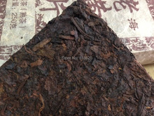 Buy 5 get 1 Very old Over 60 years 1948 year 250g ripe yunnan puer tea