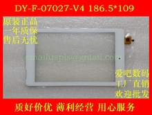 New original 7 -inch capacitive touch screen external screen handwriting screen DY-F-07027-V4.