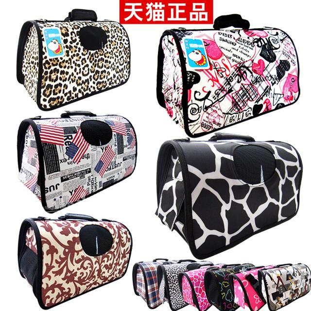 Free shipping~~Pet bag dog backpack folding bag pet dog cat bag carry
