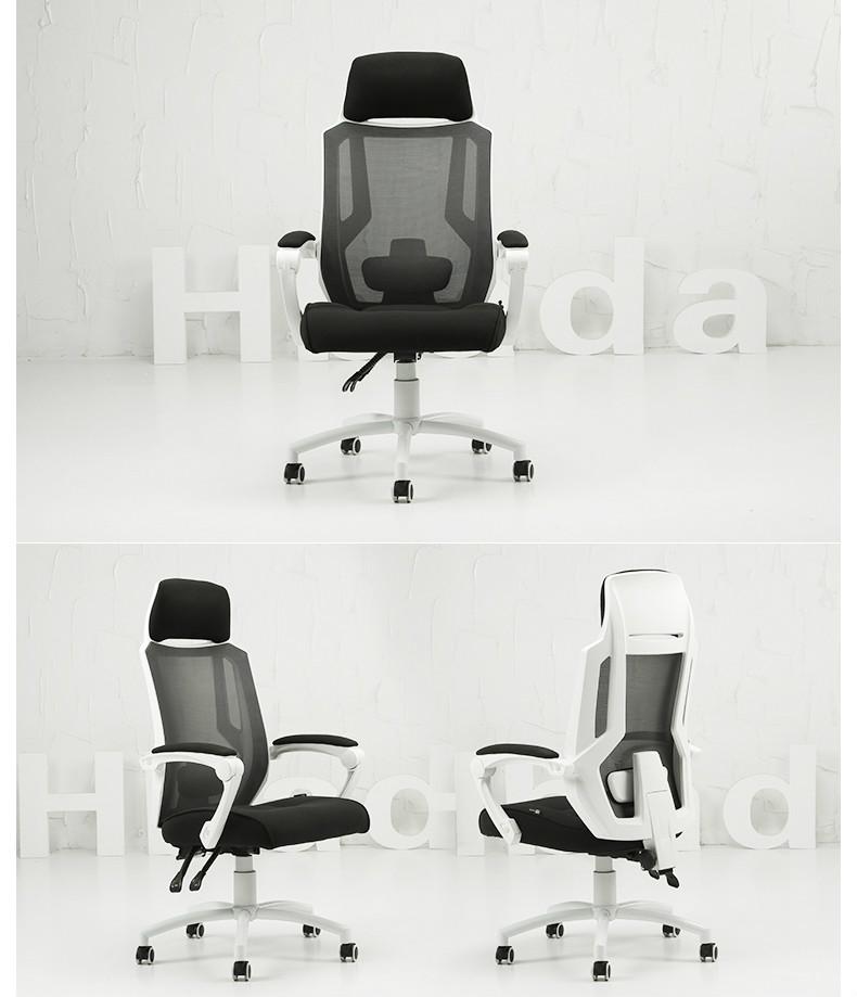 Achetez en gros chaise de bureau ergonomique en ligne for Chaise de bureau bureau en gros