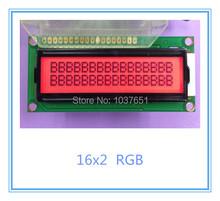 Free shipping 2pcs LCD1602A 16x2 lcd display module RGB color colour LED backlight  LCM  ADM1602K-FS(RGB)-FBW high quality(China (Mainland))