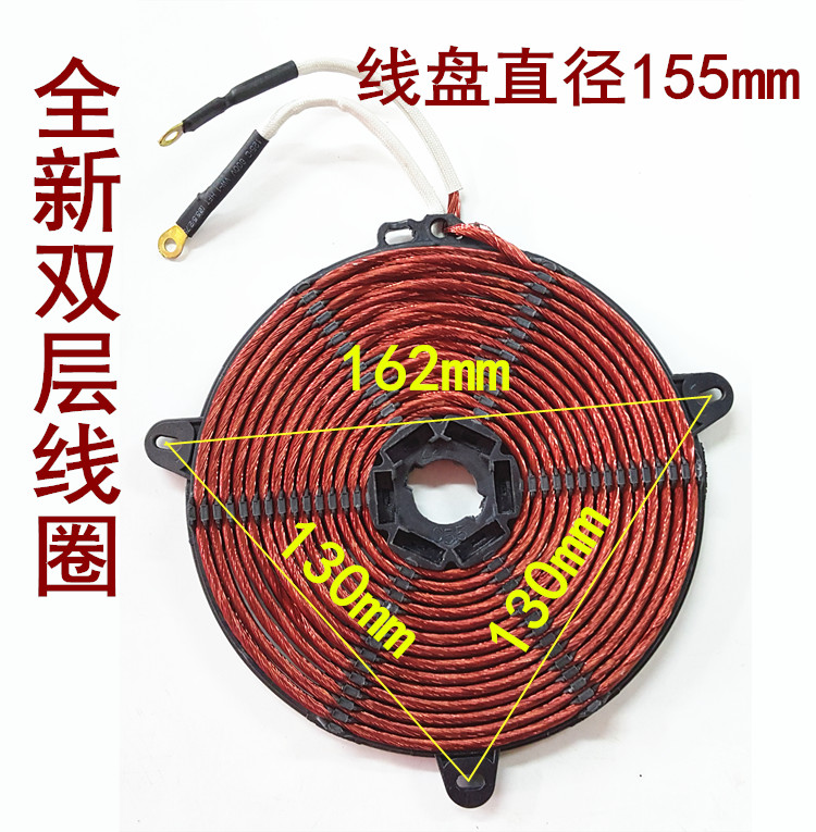 Coil Induction Cooker ~ Popular electric oven coil buy cheap