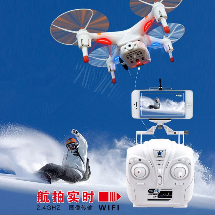 cx-30 cx-30c cx-30w Wifi FPV quadcopter quadrocopter 4CH WIFI Helicopter with camera ufo Six axis GYRO VS Walkera QR Y100(China (Mainland))