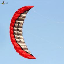 Free Shipping High Quality  2.5m Red Dual Line Parafoil Kite  WithFlying Tools Power Braid Sailing Kitesurf Rainbow Sports Beach(China (Mainland))