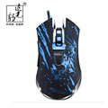 Creative Blue and white porcelain style V13 Light leopard Wired USB Mouse For VideoGame CF LOL