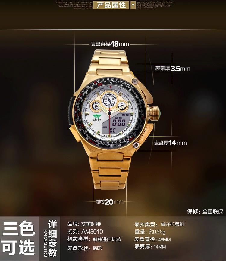 AMST подлинной специальное многофункциональный двойной дисплей, когда золотые часы водонепроницаемые часы бизнес ворвались модели военные часы 3010