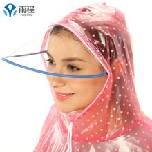 Raincoat electric bicycle motorcycle lengthen hat big brim single fashion transparent adult poncho male Women(China (Mainland))