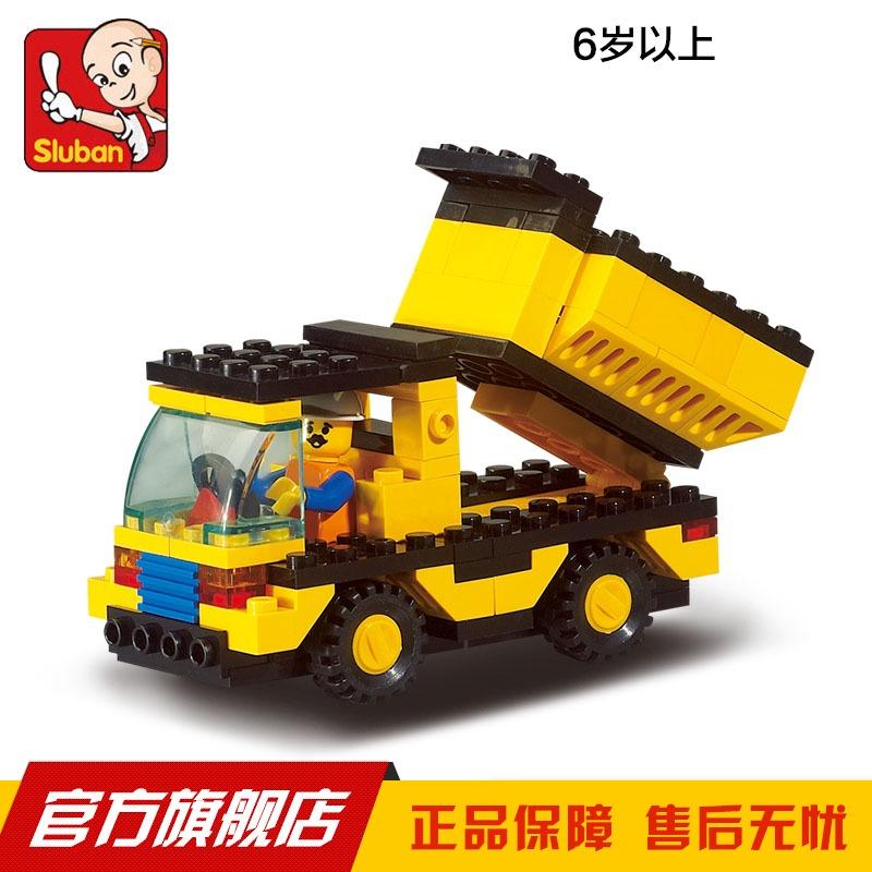 DIY Kids Toys Christmas Gifts Sluban 9500 blocks dump truck child patchwork toys building blocks assembling model blocks(China (Mainland))