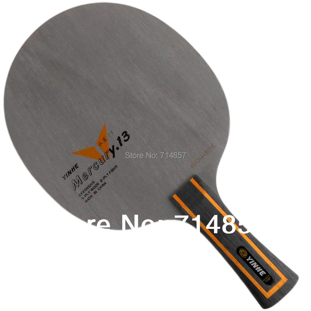 Гаджет  Free shipping, Milky Way / Yinhe / Galaxy Y-13 (Y13, Y 13) table tennis / ping pong blade None Спорт и развлечения