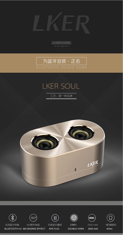 Original LKER Bluetooth Speaker Wireless Stereo Mini Portable MP3 Player Audio Support Handsfree AUX-in