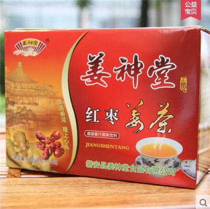 Зеленый чай с корнем имбиря для похудения