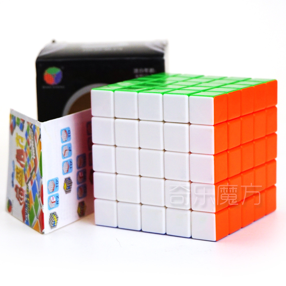 The color cube speedsolving super smooth solid color free stickers five order magic cube(China (Mainland))