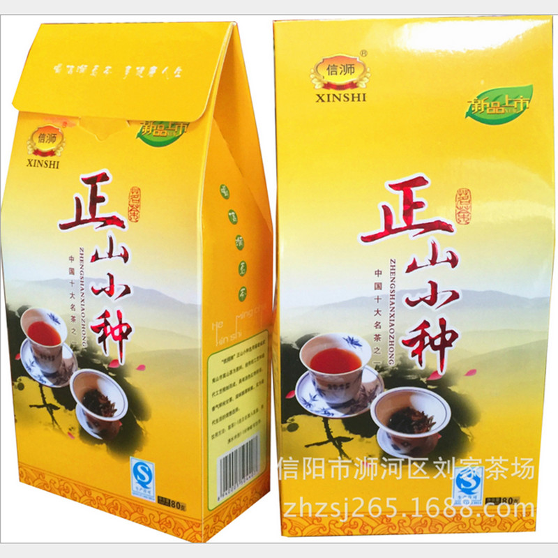 Lapsang Souchong Super Chinese Wuyi Mountain black tea warm stomach health detoxification Souchong tea 80g free shipping(China (Mainland))