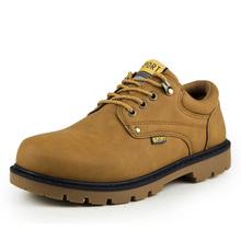 Low help commuter tooling shoes leisure fashion men's shoes 424