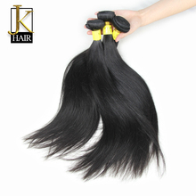 Aliexpress Brazilian Virgin Hair Straight 3pcs lot Unprocessed Virgin Human Hair Weave Bundles Brazilian Straight Hair Extension