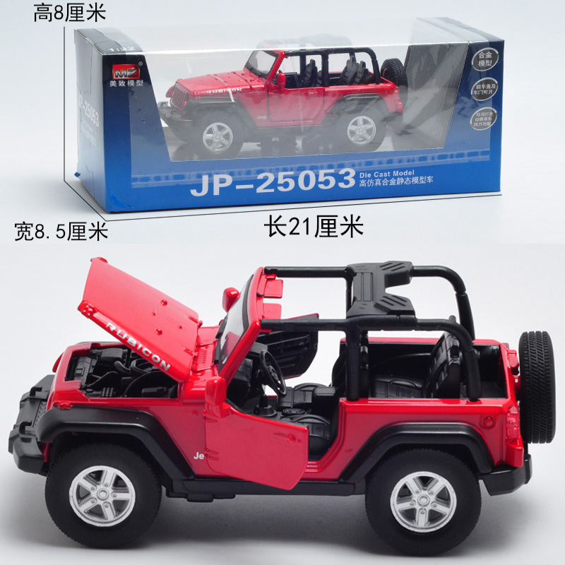 (3pcs/pack) Wholesale MZ 1/32 Scale Pull Back Car Toys JEEP Rubicon Flashing Diecast Metal Car Model Toy New In Box(China (Mainland))