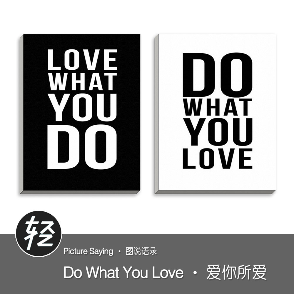 Love black white modern inspirational quotes typography for Modern house quotes