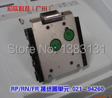 Оригинальные блок / зачистки , пригодный для RISO RN RP FR021-94260