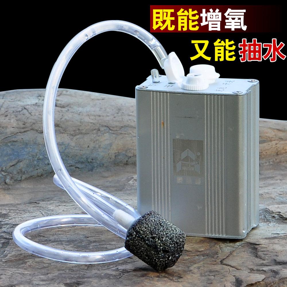 Ultra Quiet Oxygen Pump Oxygen Pump Portable Car 12v Rechargeable Fishing Pond Fishing Beat
