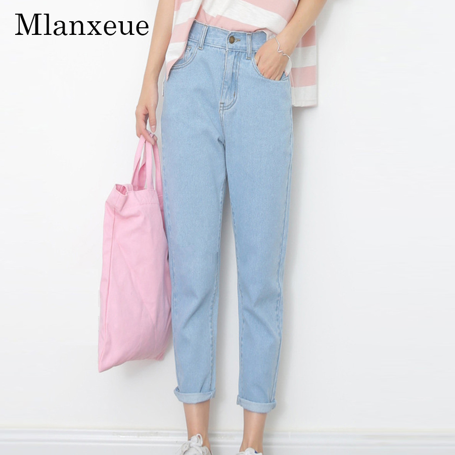 00 High Waisted Jeans - Xtellar Jeans