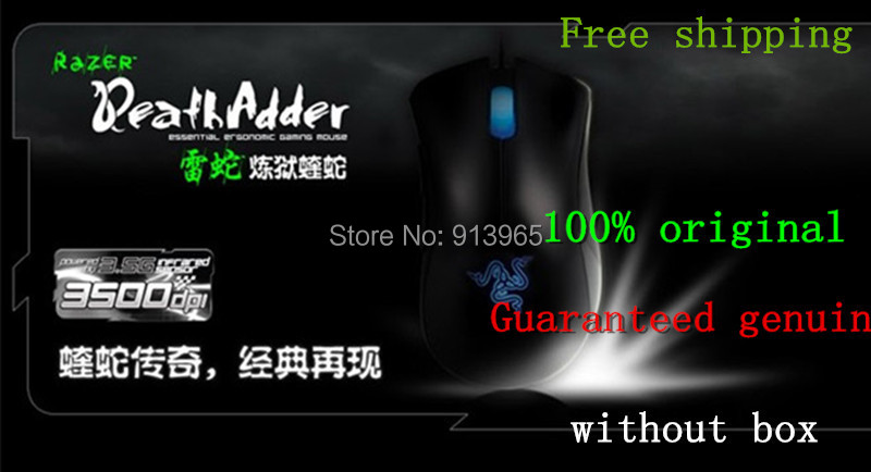 Brand NEW Razer Deathadder  mouse 3500dpi , Gaming Mouse,,Free shipping by HK post .Without Retail packing +GIFT  MOUSE bag (China (Mainland))