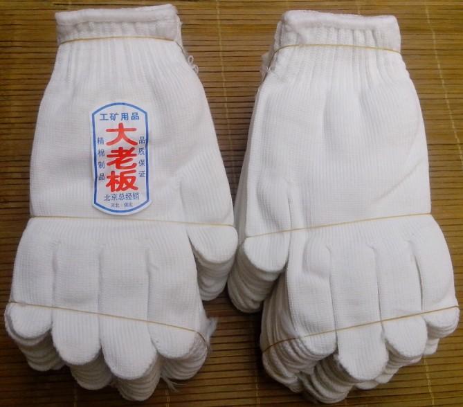 Fine gloves, nylon gloves, work gloves, driver gloves, work gloves, protective gloves, white gloves