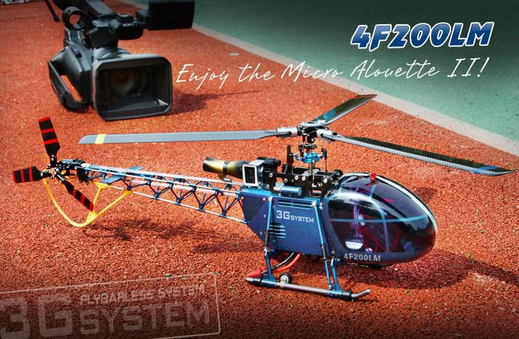 Walkera 4F200LM 6CH CCPM Metal Dragonfly RC Helicopter DEVO 8S Transmitter RTF(China (Mainland))
