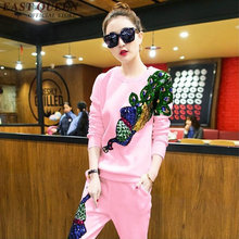 Womens branded tracksuit sets nice tracksuits women running sets ladies tracksuit women sport jogging suits for women AA439